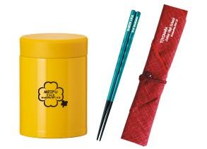 フードポット 箸 箸袋 ランチポット
