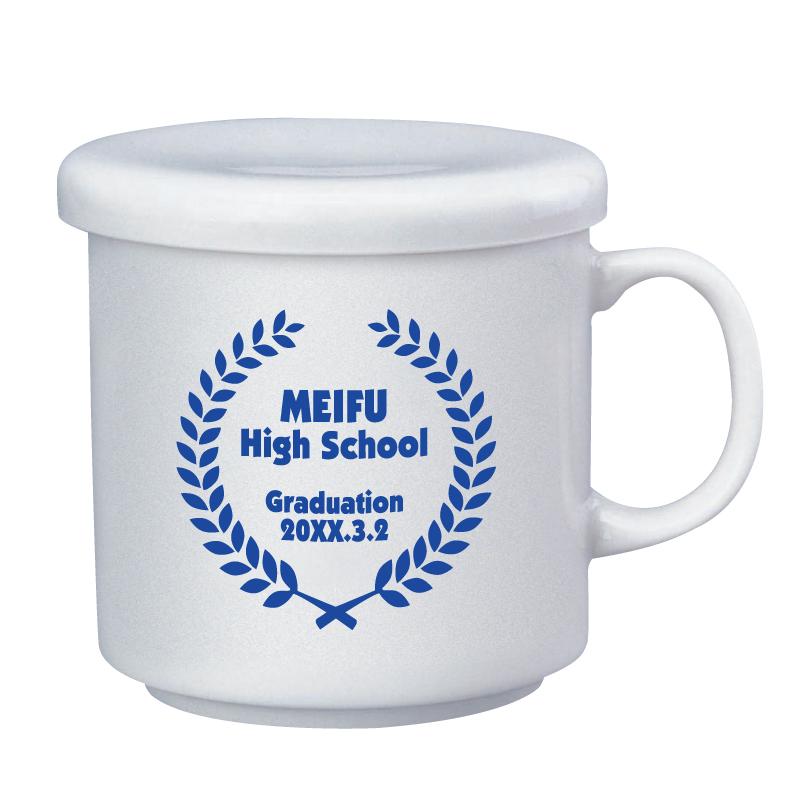 陶器製ふた付きマグカップ