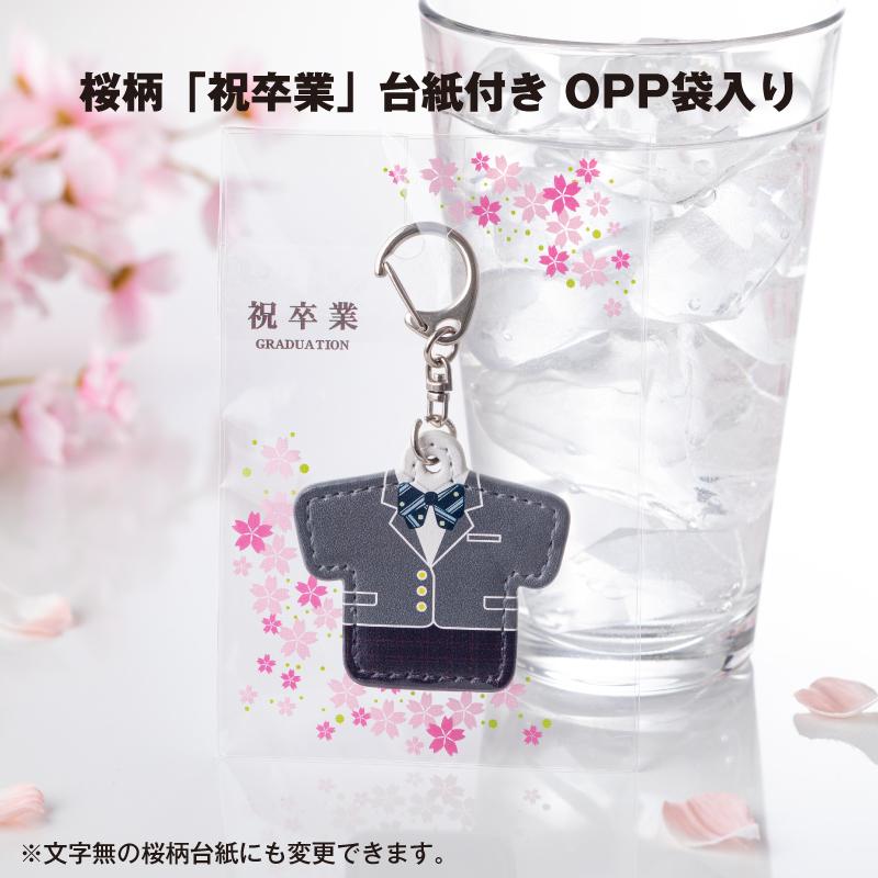 桜柄「祝卒業」台紙 OPP袋入り