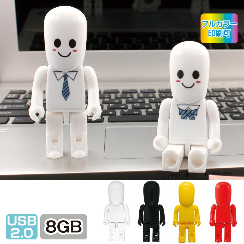 人型USBメモリー